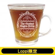グラスティーカップ / 魔法使いの嫁 【Loppi限定】