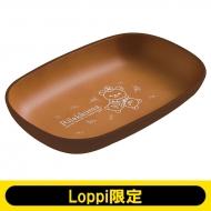 【Loppi限定】 木目調パスタ&カレー皿