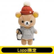 【Loppi限定】 ぬいぐるみカジュアル(リラックマ)