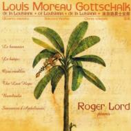 Piano Works: Roger Lord