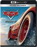 カーズ/クロスロード 4K UHD MovieNEX [ブルーレイ+UHD]