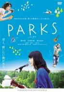 Movie/Parks パークス