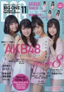 Big One Girls 2017年 11月号
