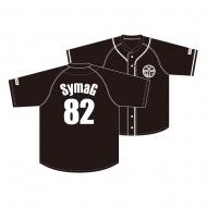 永遠の背番号「82」ベースボールシャツ (フリーサイズ)