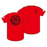 孫Tシャツ(フリーサイズ)