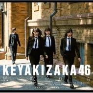 風に吹かれても  【Type-D】(+DVD)