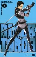 BLACK TORCH 3 ジャンプコミックス