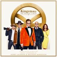映画『キングスマン:ゴールデン・サークル』2018年1月5日(金)全国ロードショー