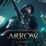 Arrow -Season 5: Limited Edition