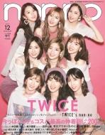 non・no (ノンノ)2017年 12月号増刊 TWICE表紙版