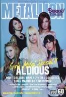 METALLION (メタリオン)Vol.60 2017年 11月号