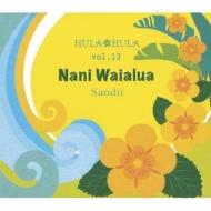 Hula Hula Vol.13: Nani Waialua