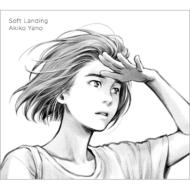 Soft Landing (CD+DVD+ブックレット)