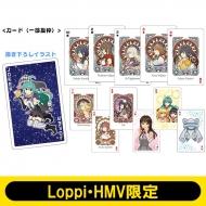 スクールガールストライカーズ オフィシャルトランプ【Loppi・HMV限定】