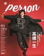 Tvガイドperson (パーソン)Vol.62 東京ニュースmook