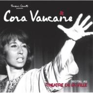 Recital Au Theatre De La Ville