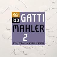 交響曲第2番『復活』 ダニエーレ・ガッティ&コンセルトヘボウ管弦楽団(2SACD)