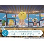 20th Anniversary Dome Tour 2017 Live Films Yuzu Iroha