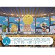 LIVE FILMS ゆずイロハ (Blu-ray)