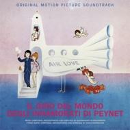 ペイネ愛の世界旅行 Il Giro Del Mondo (180グラム重量盤レコード)【Ennio Morricone「Forse Basta」収録】