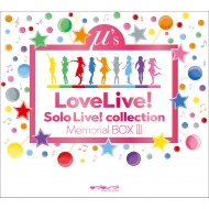 ラブライブ! Solo Live! collection Memorial BOX III【完全生産限定】
