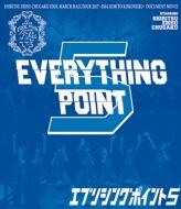 Shiritsu Ebisu Chugaku Everything Point5