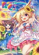 RAINBOW GIRL -アカバネ ART WORKS-