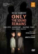『オンリー・ザ・サウンド・リメインズ』全曲 セラーズ演出、フィリップ・ジャルスキー、ダヴォン・タインズ、オランダ国立オペラ(2016 ステレオ)