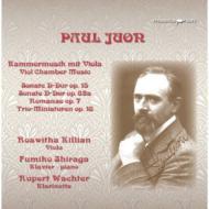 Viola Sonata, 1, 2, Romances: R.killian(Va)白神典子(P)+trio Miniatures: R.wachter(Cl)