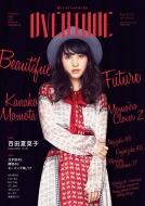 OVERTURE No.12