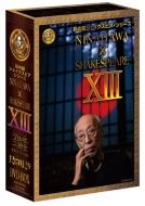彩の国シェイクスピア・シリーズ NINAGAWA×SHAKESPEARE �]III DVD-BOX