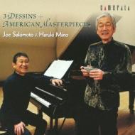 3つのデッサン +アメリカ音楽名曲集: 崎元讓(Harmonica)美野春樹(P)