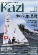 Kazi (カジ)2017年 11月号