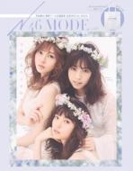 【ローチケHMV限定ポストカード付き】N46MODE vol.0 乃木坂46 東京ドーム公演記念 公式SPECIAL BOOK