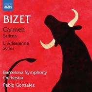 『カルメン』第1組曲、第2組曲、『アルルの女』第1組曲、第2組曲 パブロ・ゴンザレス&バルセロナ交響楽団