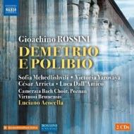 『デメトリオとポリビオ』全曲 アコチェッラ&ヴィルトゥオージ・ブルネンシス、ムチェドゥリシヴィリ、ヤローヴァヤ、他(2016 ステレオ)(2CD)