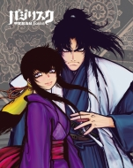 バジリスク〜甲賀忍法帖〜Blu-ray BOX(6枚組)
