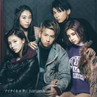 アイタイキモチ/nanana (+DVD)