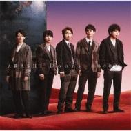 Doors 〜勇気の軌跡〜【初回限定盤2】(+DVD)