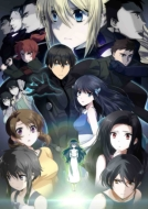 The Irregular At Magic High School The Movie -The Girl Who Summons The Stars-