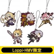 ラバーストラップセット Fate/Apocrypha【Loppi・HMV限定】