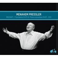 Piano Sonatas Nos.13, 14, fantasy : Menahem Pressler