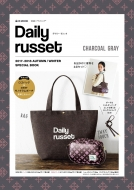 Daily russet CHARCORL GRAY 2017-2018 AUTUMN/WINTER SPECIAL BOOK e-MOOK