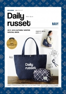 Daily russet NAVY 2017-2018 AUTUMN/WINTER SPECIAL BOOK e-MOOK
