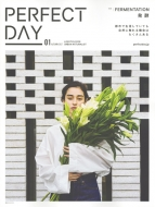 PERFECT DAY VOL.01〜LIFESTYLE FOR URBAN NATURALIST〜FARMENTATION
