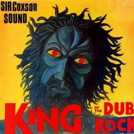 King Of The Dub Rock Pt 1