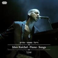 Piano-songs