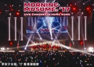 Morning Musume。'17 Live Concert in Hong Kong