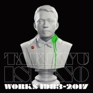Takkyu Ishino Works 1983〜2017 【完全生産限定盤】