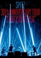 "SPITZ 30th ANNIVERSARY TOUR ""THIRTY30FIFTY50""【デラックスエディション -完全数量限定生産盤-】(2Blu-ray+2CD+α)"
